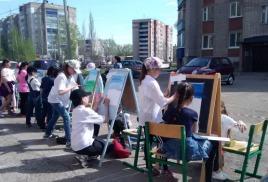 Праздник двора «Я рисую мир» в детско-подростковом клубе  «Эдельвейс»